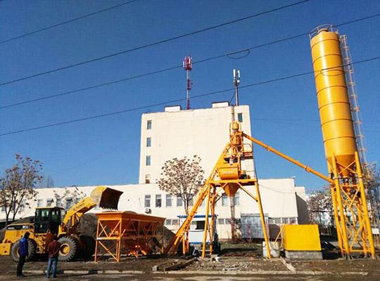 Profesional Fabricante De Planta Para Concreto, AIMIX Grupo
