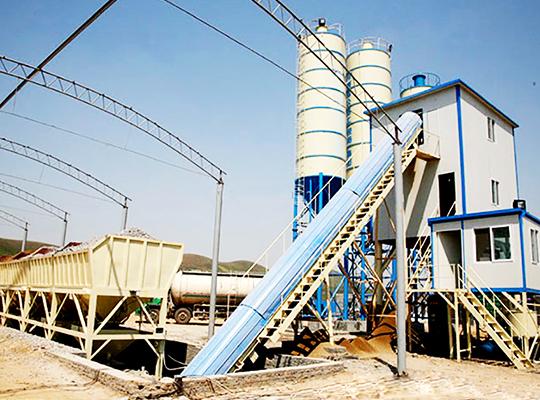 Venta De AIMIX Planta De Concreto Premezclado