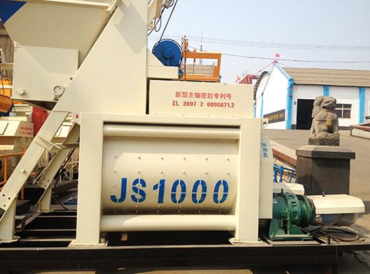 Aimix JS1000 Mezcladora Con Mezcla Uniformemente