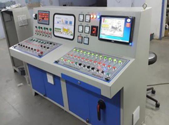 Sistema De Control Es Fácil De Operar