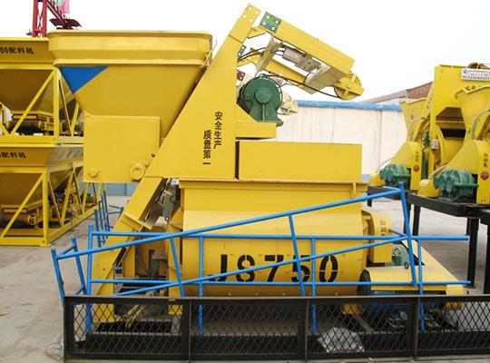 AIMIX JS750 Máquina Concretera Para La Venta