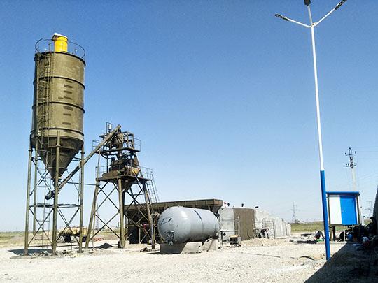 Planta De Concreto Con Capacidad De 35 m3 Por Hora