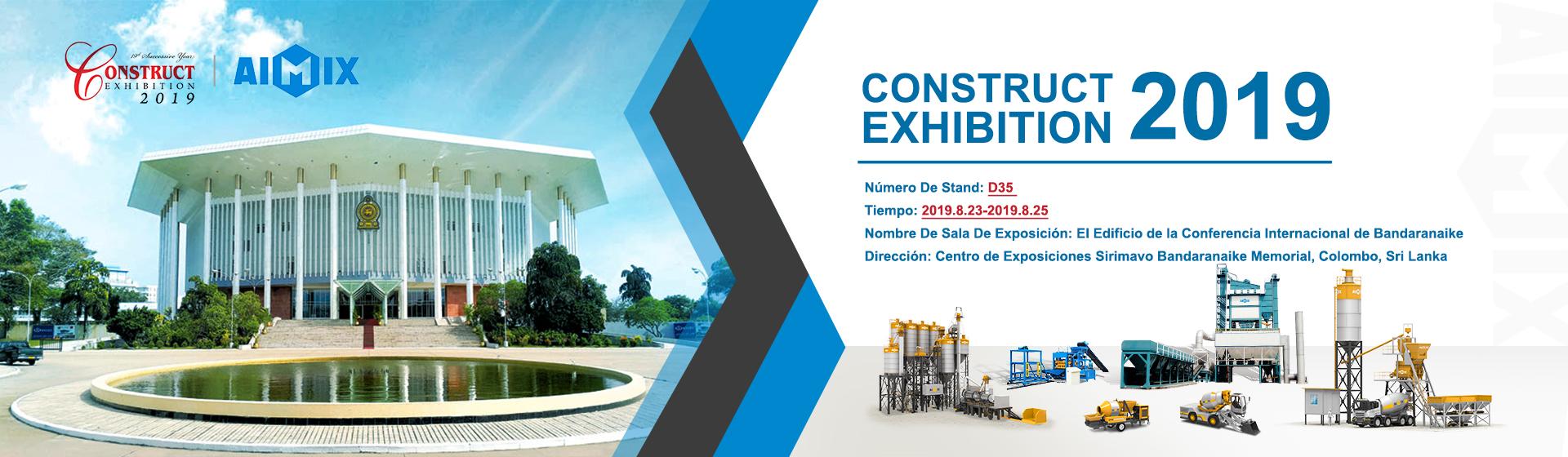 ¡Bienvenido A AIMIX Exposición En Sri Lanka 2019!