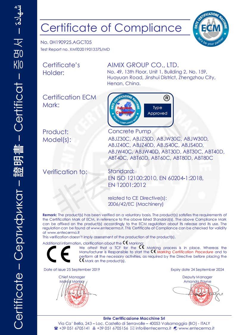 Certificado De CE De Bomba De Concreto