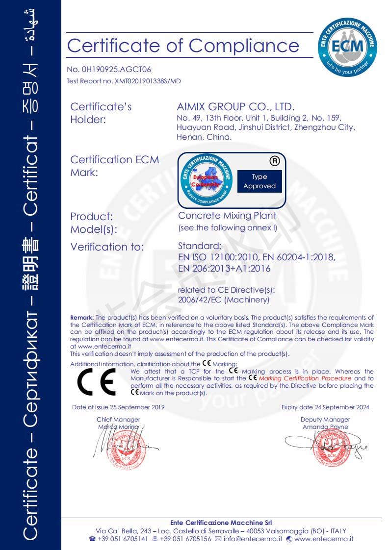 Certificado De CE De Planta De Concreto