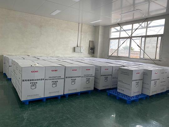 AIMIX Tela No Tejida Meltblown Se Exportará a Extranjero