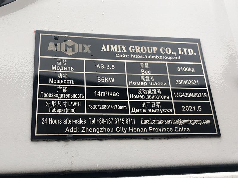 Parámetros De AIMIX As-3.5 Hormigonera Autocargante